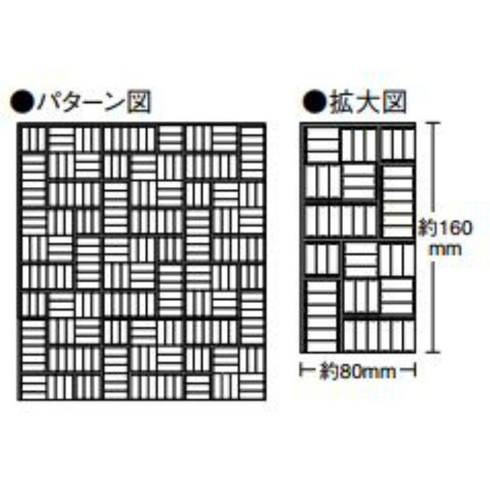 BNA2003 浴室用床シート バスナアルティ 2.8mm