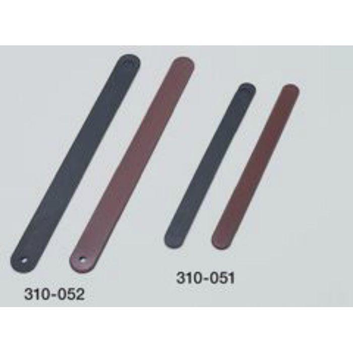 カグスベールプロ900L 厚13×巾80×長900mm 2個/ケース 310052