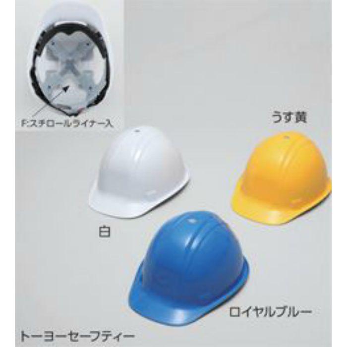 ヘルメット 170LF-OT ABE うす黄 313927