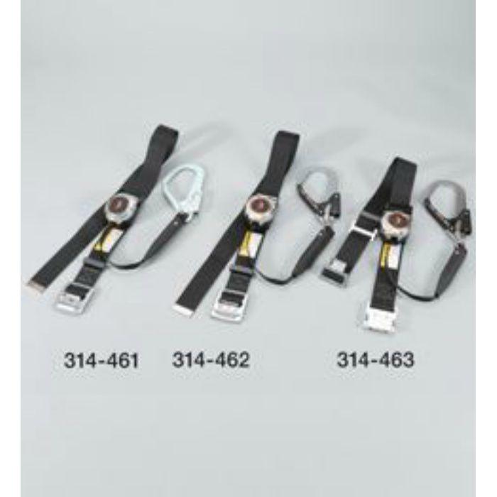 安全帯MR110L1-SB 314461
