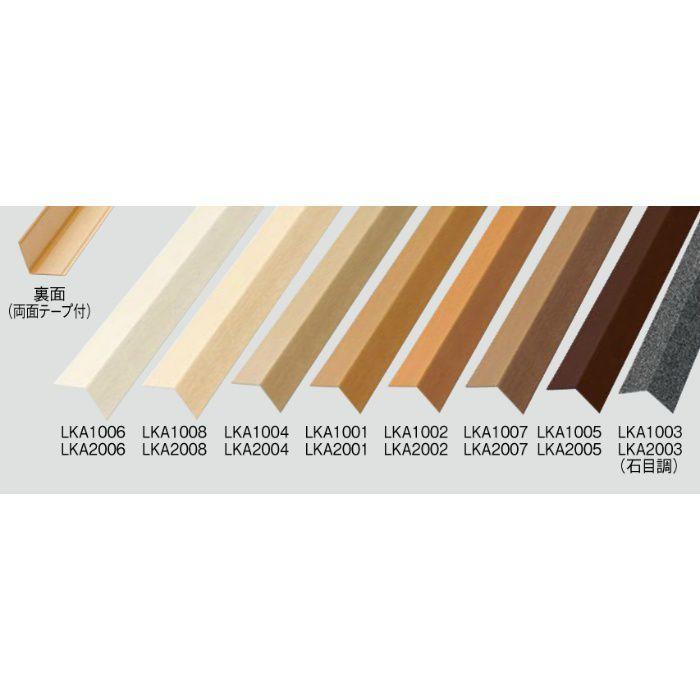 LKA1001 置敷きタイル LAY框 1.5mm厚