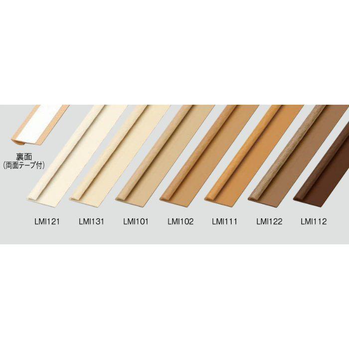 LMI121 置敷きタイル LAY見切り 0.3mm厚