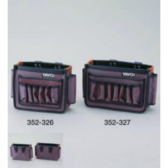 マルチカラーバッグ2 大 巾300×高215×奥行85mm 352327