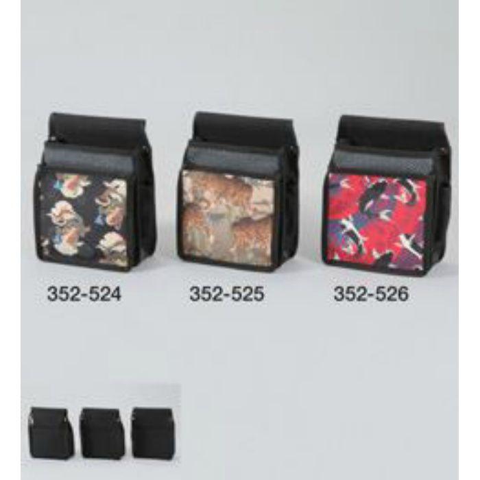 粋づくし腰袋 虎 巾200×高270×奥行50mm 352525