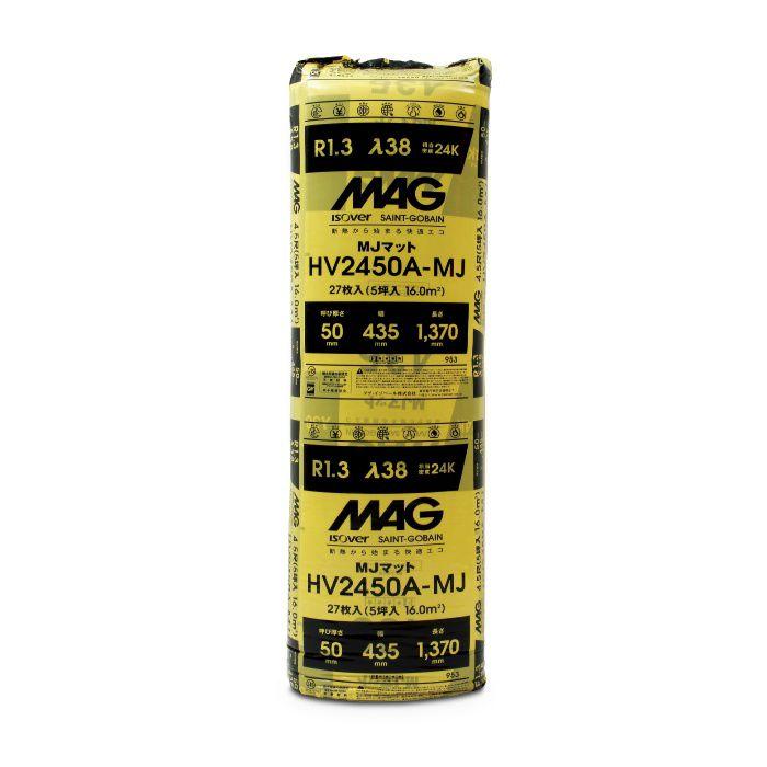 MJマット 24k 50mm×435mm×1370mm