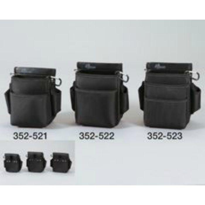 電工腰袋SRB-02 巾165×高220×奥行65mm 352522