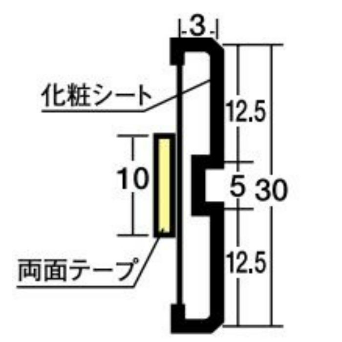 WU47 腰壁用壁紙 ウッドデコ部材 ジョイナー(両面テープ付) 4本/ケース