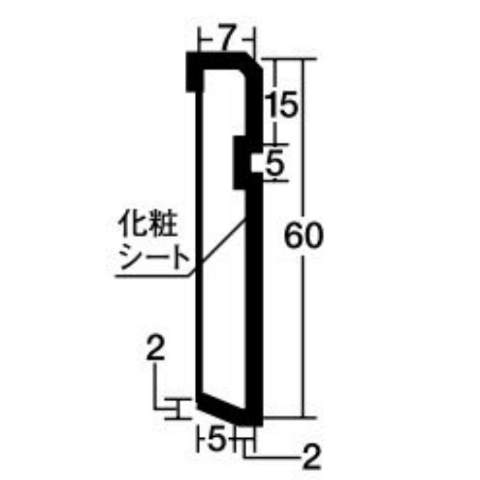 WU60 腰壁用壁紙 ウッドデコ部材 巾木 4本/ケース