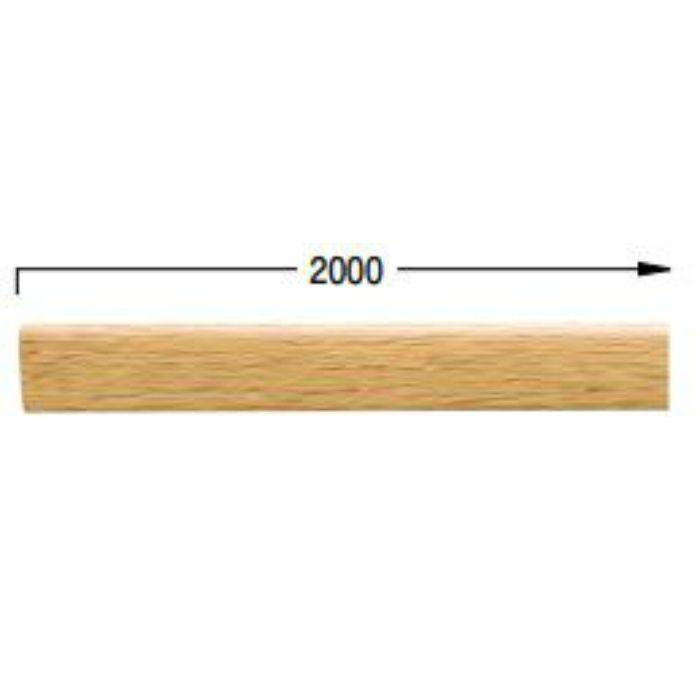 KKM3052 防汚消臭腰壁シート部材  腰壁用ニューモール材 10本/ケース