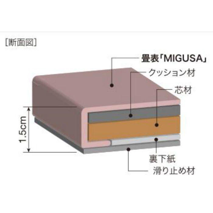 SCR-02 セキスイ畳「MIGUSA」 シュクレ ピーチ