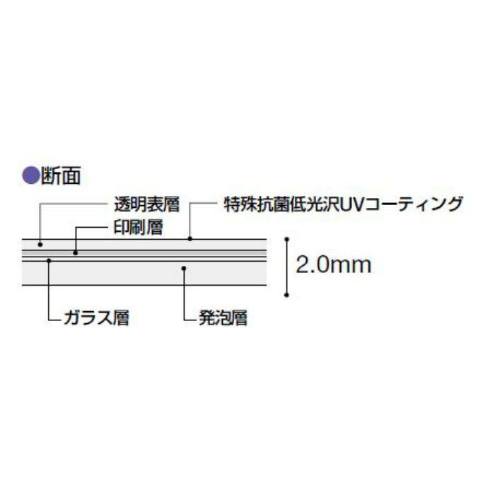 ME-4087 メディウェル 木目 ピーチ 2mm厚