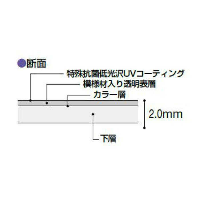SW-8187S 消臭ウェルクリーン 2mm厚