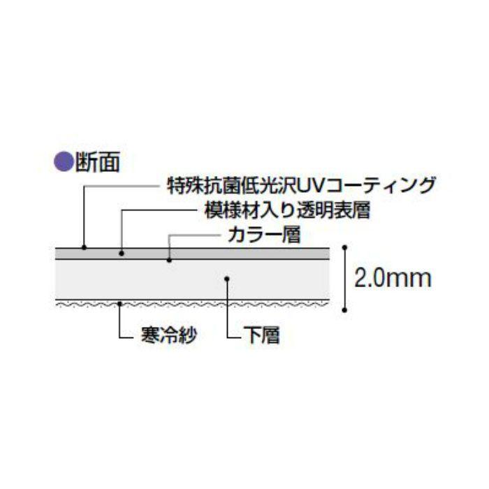 PH-8197 パーマリューム モンテ 2mm厚 雲柄