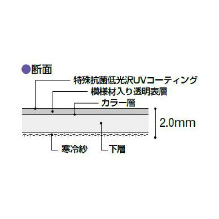 PF-8578 パーマリューム フィラーレ 2mm厚