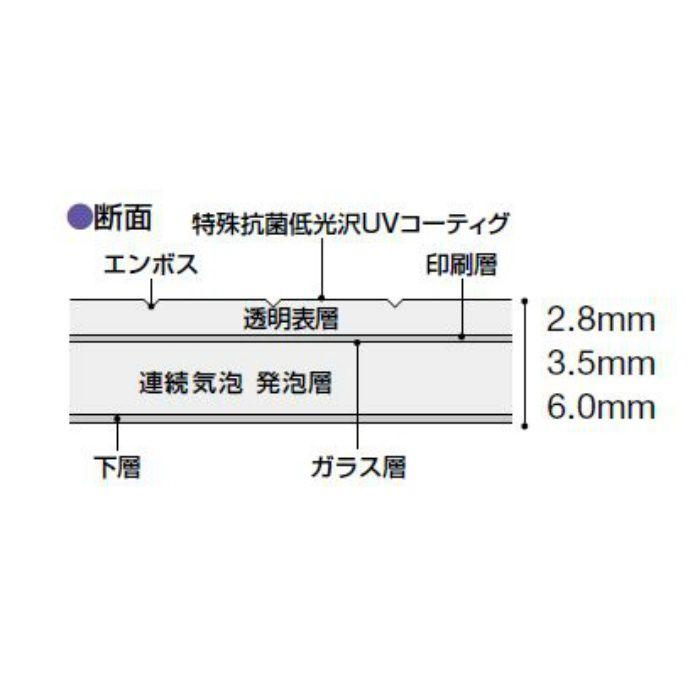 AC-3076-60 ACフロア-60 木目シリーズ エルム 6.0mm厚