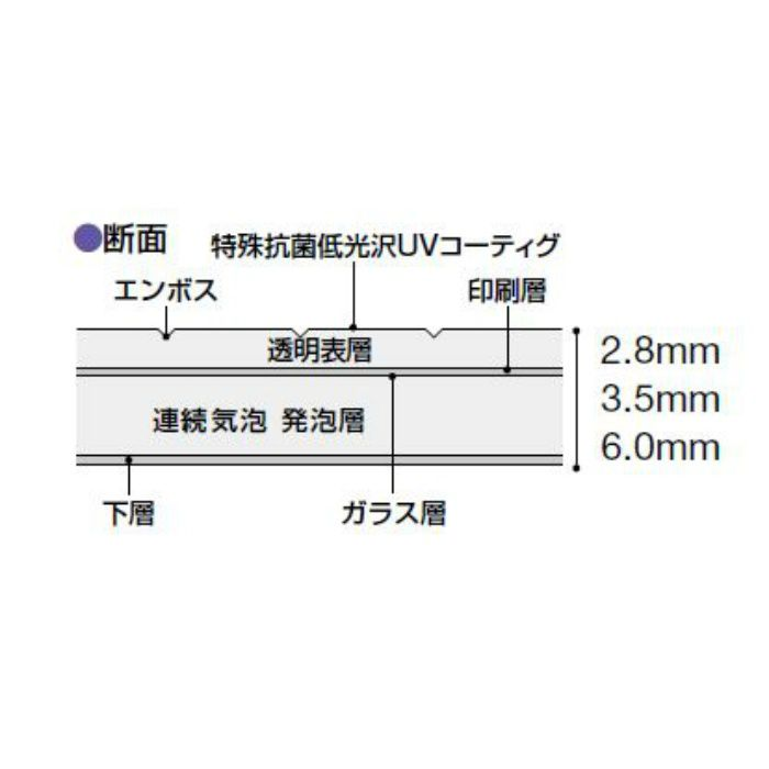 AC-3233-60 ACフロア-60 リノリウムパターン 6.0mm厚