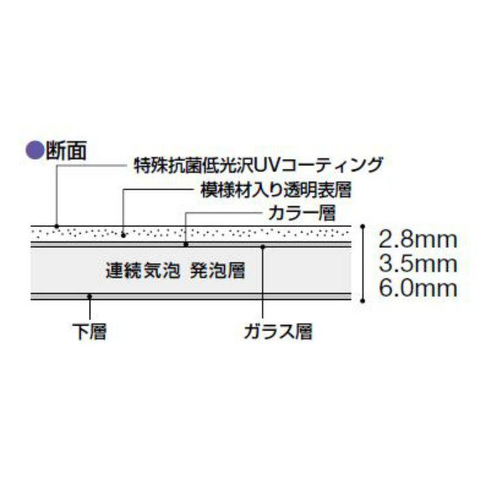 AC-8008M-28 ACフロア-28 サンド 2.8mm厚