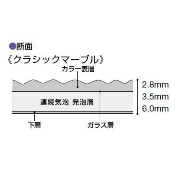 AC-2296-60 ACフロア-60 クラシックマーブル 6.0mm厚