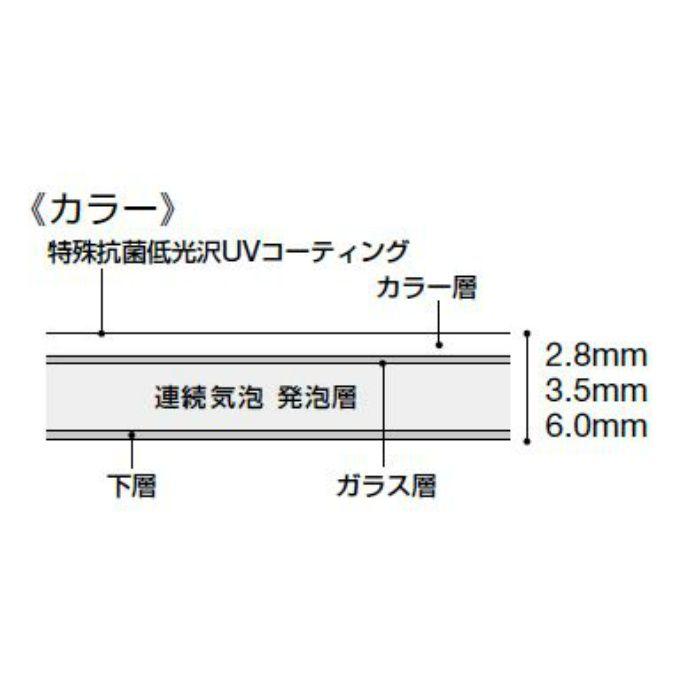 AC-2006-28 ACフロア-28 カラー 2.8mm厚