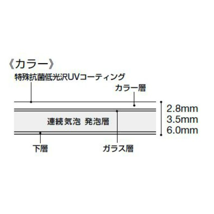 AC-2004-60 ACフロア-60 カラー 6.0mm厚