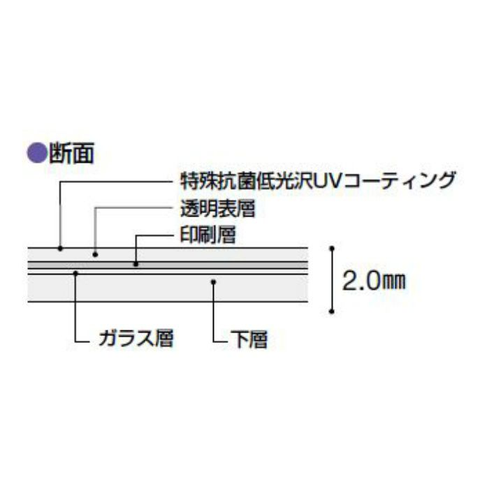 MJ-1047 マジェスタ 木目 フュージョンゼブラ 2.0mm厚