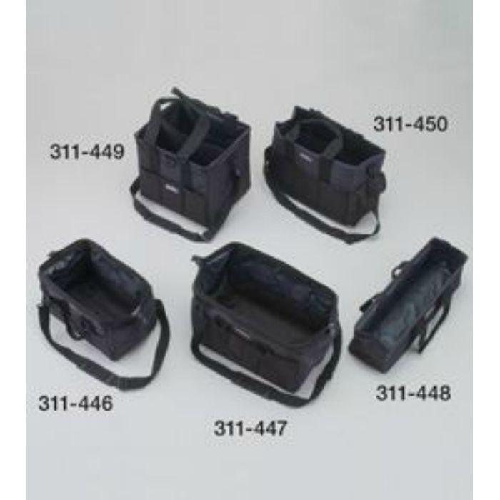 ミスターツールバッグMB330 巾330×高230×奥行230mm 311446