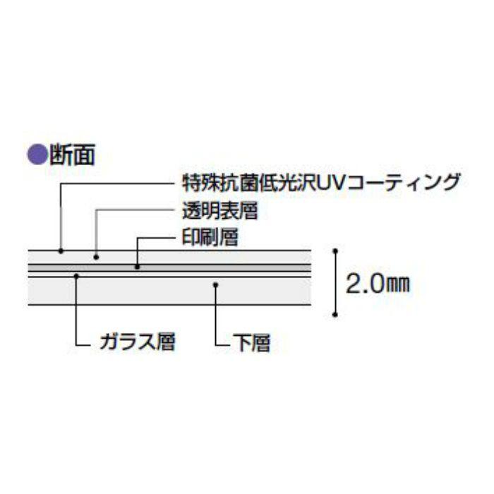 MJ-1105 マジェスタ 石目柄 ピンタベルデ(目地あり) 2.0mm厚