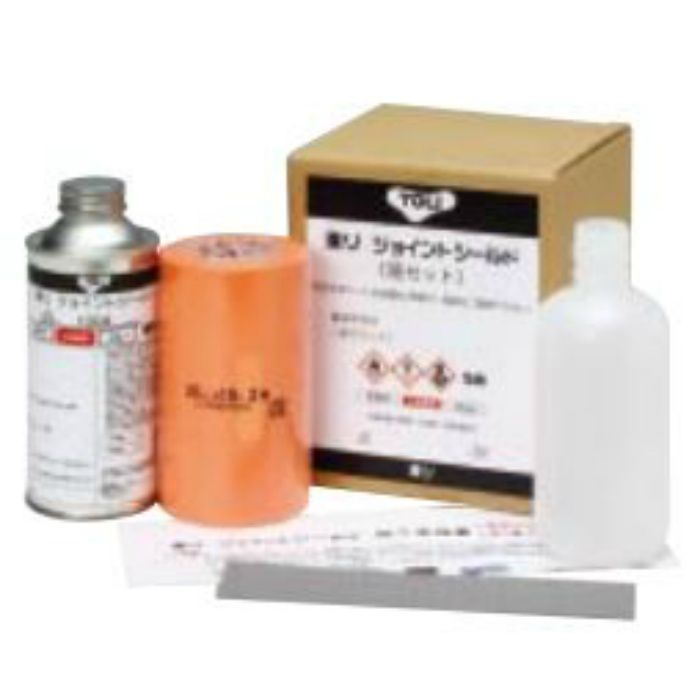 FLJS634EK 継目処理剤 東リ ジョイントシールド 液セット