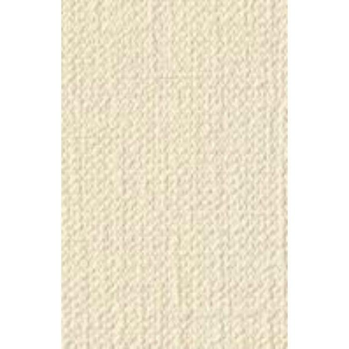 RH-4186(旧品番 : RH-9042) 空気を洗う壁紙 リフォームおすすめ 無地