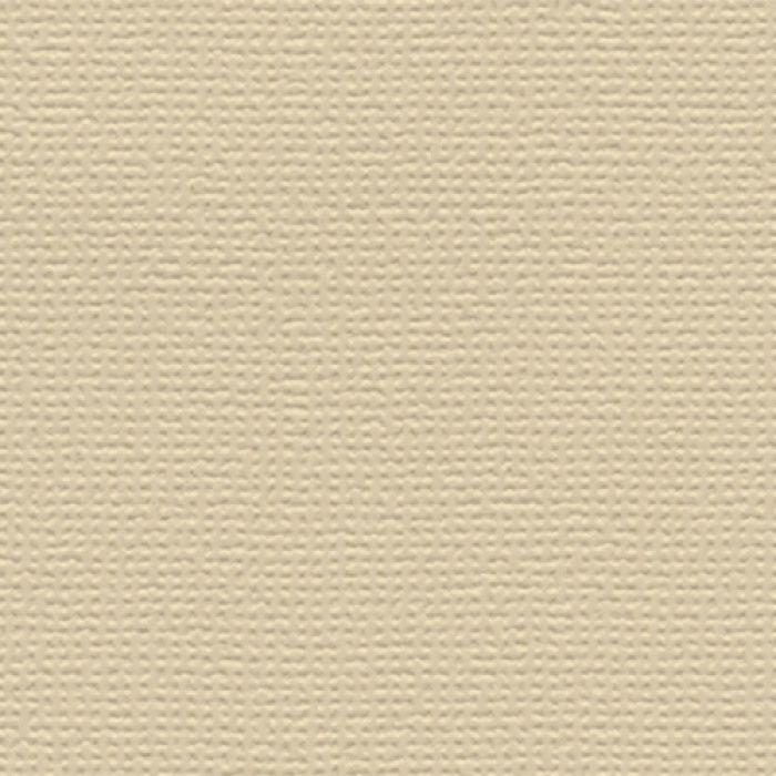 TWP-2352(旧品番:TWP-3109) パインブル マッスルウォール 織物