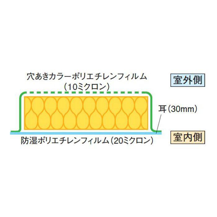 ポリカット(R2.2) 10k 100mm×435mm×2880mm