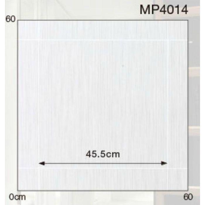【5%OFF】MP4014 シンコールフロア MP [マティズパターン] セラミックタイル
