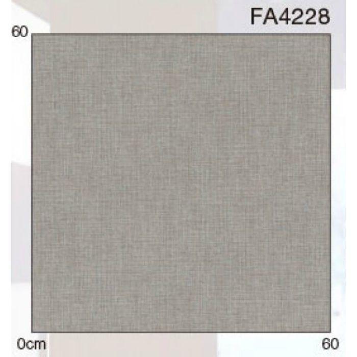 【5%OFF】FA4228 シンコールフロア FA [フリーフロア] グレースクロス