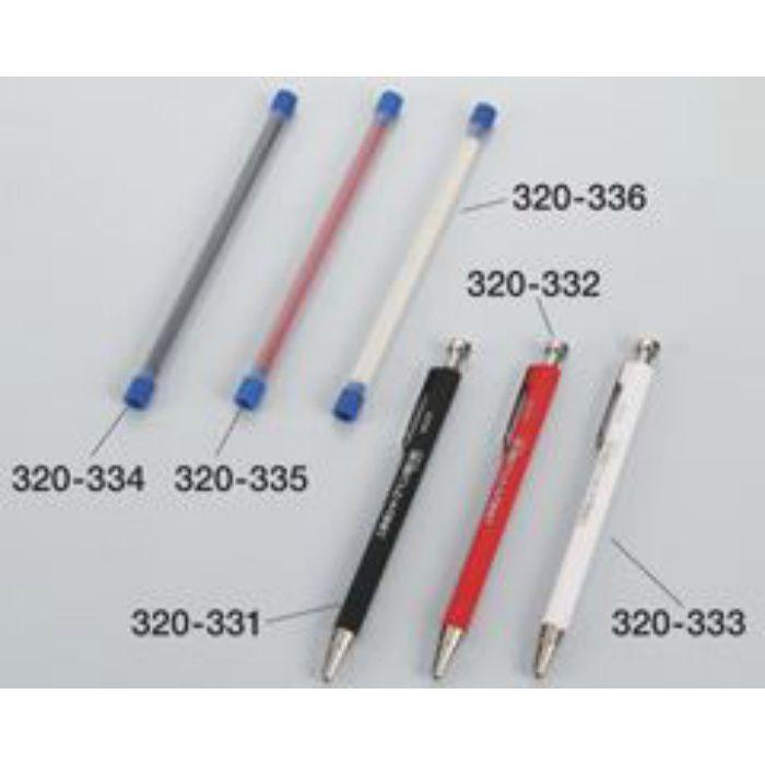 シャープペン替芯2.0工事用 白 6本/袋 320336