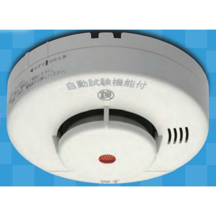 住宅用火災警報器 煙式(ブザー) けむタンちゃん 10ブザー警報 ひも付 KRG-1D