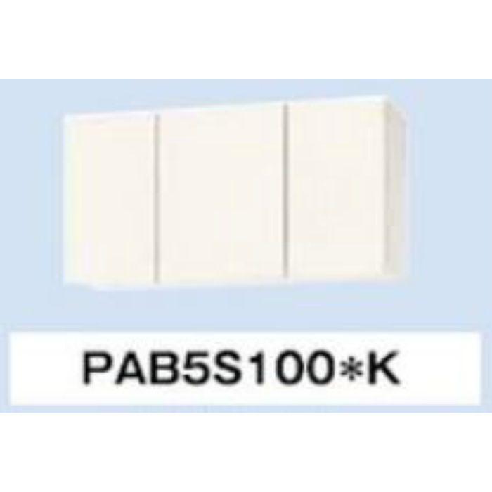 ピュアッツ(PA) 吊戸棚 L1000 棚板付 不燃なし シュガーホワイト PAB5S100(SW)K