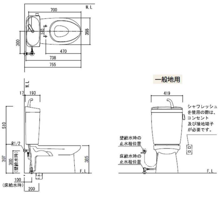 ビィバレット 洋風便器 (手洗いタンク付) ピュアホワイト SC8090-SGBNABW1+ST0790-1EMNABW1 【便座別売】