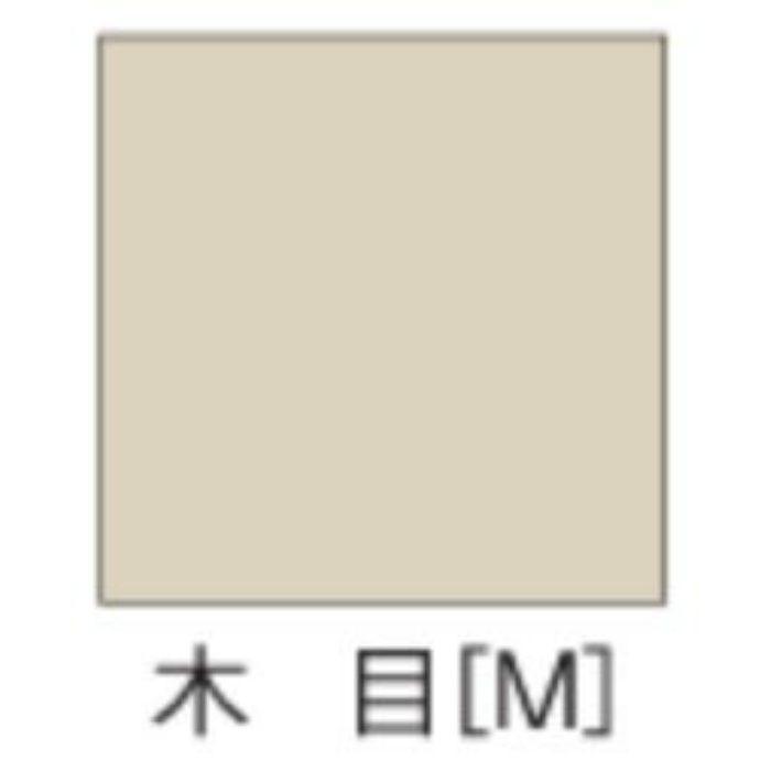 洗面化粧台 基本セット 陶器タイプ・木目 間口75cm Y5シリーズ Y5-75WM+Y5-75TW_M