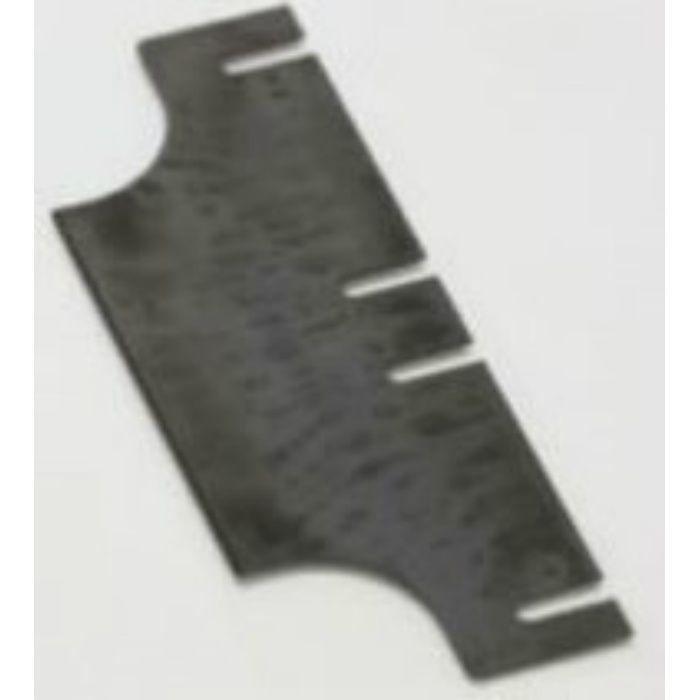 【5%OFF】床材はがし機 専用替刃 / タイル刃 210mm 21-6783