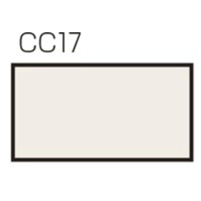 補修用コーキング剤 カラーライト CC17 156g 23-7082