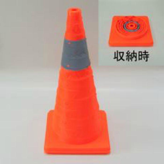 伸縮式三角コーン 62cm 390206