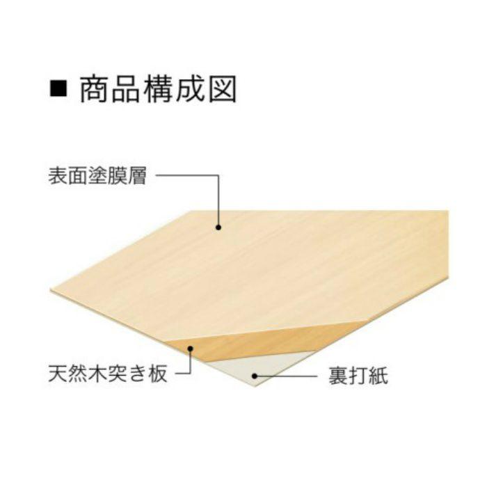 SGC-22-L エクセレクト 木 WILL WOOD ホワイトアッシュ(柾目)