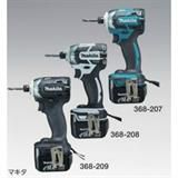 TD137DRFXW(白)  充電インパクトドライバー 368-208