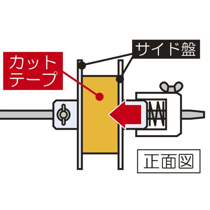 自動壁紙糊付機 アクセサリー サイド盤押え機能付き(テープ用) 11-1786