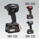 充電インパクトドライバーEZ75A7LS2F-R(赤) 368224