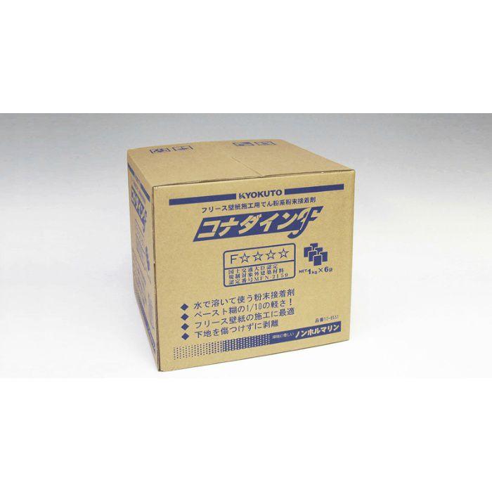 【5%OFF】壁紙施工用でん粉系接着剤 フリース壁紙専用接着剤 コナダインF 6袋入 12-8551