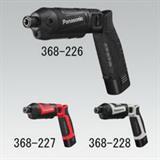 充電スティックインパクトドライバーEZ7521-LA2ST1B(黒) 368226