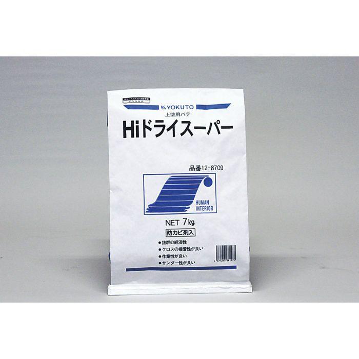 【5%OFF】乾燥硬化型パテ Hi ドライスーパー 7kg袋入 12-8709
