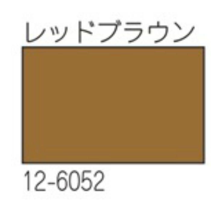 【5%OFF】カベコーク レッドブラウン 500g 12-6052