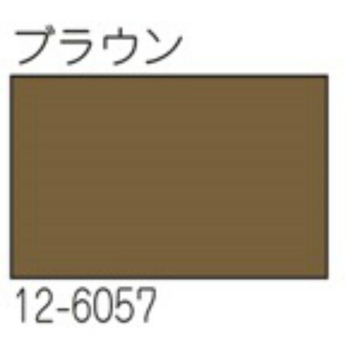 【5%OFF】カベコーク ブラウン 500g 12-6057